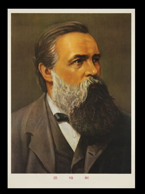 Engels (Poster) | V&A Search the Collections